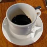 My Espresso - not brilliant!