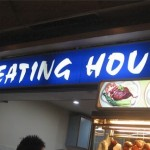 108 Eating House @ Raffles Place