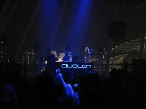 The Avalon DJ Booth