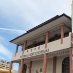 Pertubuhan Confucious Melaka
