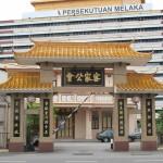 Persatuan Kaum Hakka Melaka (Malacca Hakka Community Assn)