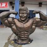 Big Muscles...