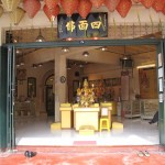 Nice shop ...with the buddha in the middle!