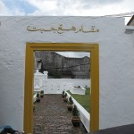 One of the Entrances to the Mosque