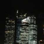 Marina Bay Financial Centre (MBFC)