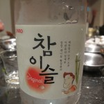 Another relaxing (healthy) Korean drink!