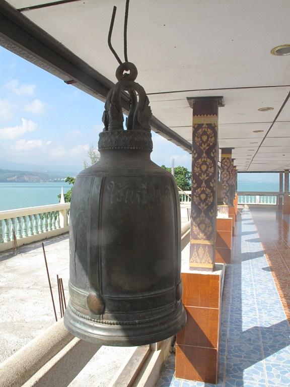 The Bells!