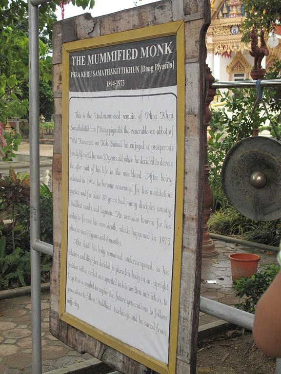 Mummified Monk (Wat Kunaram)