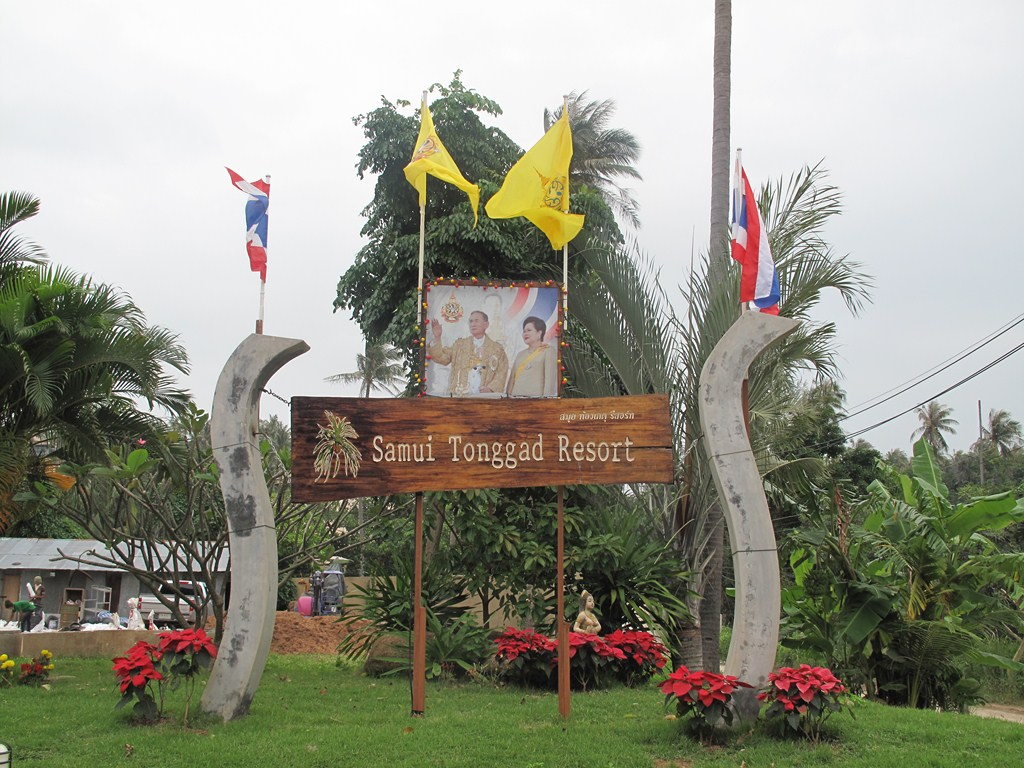 The main entrance to the resort