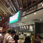 Krispy Kreme Store Front