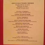 The Shangri-La Reunion Dinner Menu