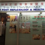 Mr Lim Foot Reflexology