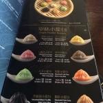 Special Xiao Long Boo Selection